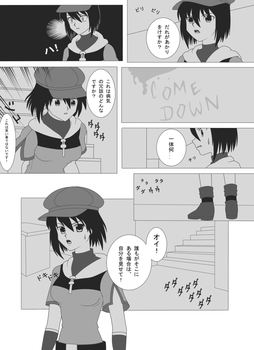 Entering Fabricated World [Setsuko] Page 3 by Taffy-Chan