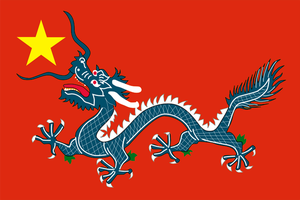Continuity of the Chinese empire by Mars-FM