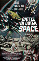 Battle In Outer Space 3-D conversion by MVRamsey