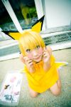 Pichu by Itchy-Hands