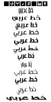 arabic font 4 mac or pc by naderbellal
