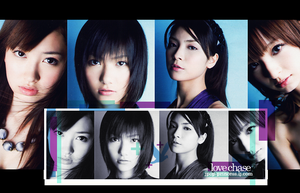 Love Chase feat AKB48 by kangwho