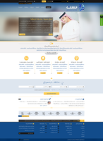 BEST SMS Home Page by begha