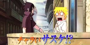 Naruto RtN-How should it be? ^^ by LunaDelilah