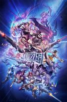 Blizzcon 2014 Promotional Art - with Banner by NorseChowder