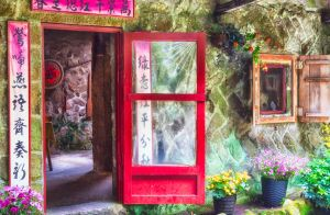 The Red Door by Xyclopx