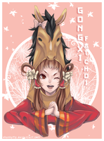 AB:: Happy Chinese New Year by Skunkyfly