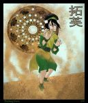 Earth Bender Toph by sarahmandrake