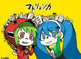 Matryoshka by IC-ICO