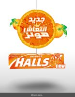 halls Orange by elkok