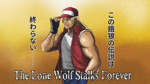 The Lone Wolf Stalks Forever by Horoko