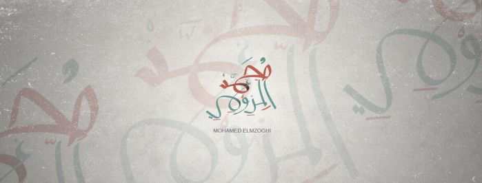 Mohamed Elmzoghi - Arabic Font by 93leteri