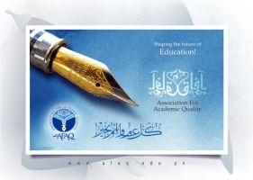 Afaq Eid Greeting Card by khawarbilal