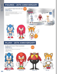 Upcoming Sonic toys part 1 by Wakeangel2001