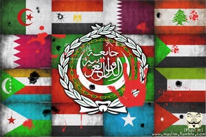 Bloody Arab League by DigitallyDestined