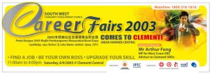 Career Fair Banner by bon523bon
