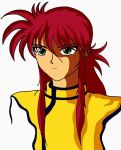 The Guardian Spirit - A YYH FANFICTION by Gj2