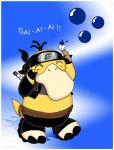 Sai Duck by ToonTwins
