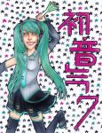 Hatsune Miku Redo by Scented-Candle
