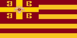 Flag of the  Roman Empire by EmperorAlexander