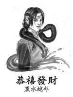 Gong Xi Fa Cai - Black Water Snake Year by AngelERenoir