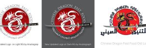 Chinese Dragon New Logo by AnubisGraph