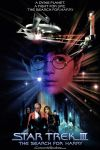 Harry Potter - Star Trek The Search For Harry by GiantessStudios101