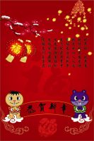 2013 Chinese New Year - Happy Spring Festival by zhangxin1024