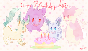 Happy Birthday Ari!!!! by fatcrow