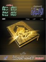 Cover 3 by sheikhrouf23