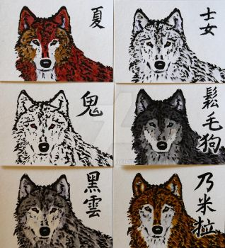 Stark Dire Wolves with Chinese Calligraphy by dwarfguy