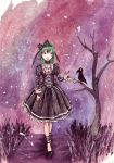Request for lildream by Linaku