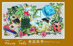 Fairy tale PNG*14P by smallElnis