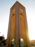 Jame mosque clock tower by zohreh1991