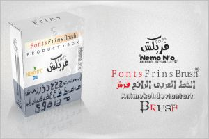 Fonts Frins Brush 2012 Arabic by animekol