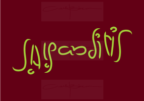 studies - ambigram jay and iris by iAmAneleBiscarra