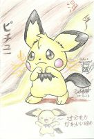 Pichu = Seriousness and Cuteness by PichuYang