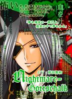 Nightmare Gottschalk by DemonicAngel67