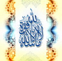 MashaAllah 4 by calligrafer