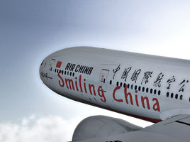 Smiling faces of China by angelswake-tf