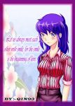 Girl : Qoute by qin93