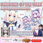 BE THE NEXT FEATURED DESIGNER OF THE WEEK! by AnimeDakimakuraPillo