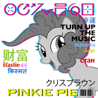 Chris Brown - Turn Up the Music (Pinkie Pie) by AdrianImpalaMata