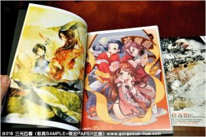 Hetalia Asia Fanbook 6 by ChinAnime