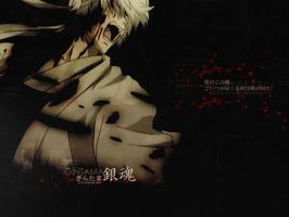 Gintama - Gintoki by ksying