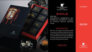 mooncake coupon 3 by Jerry-she