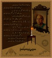 A Poetry by Habib Jalib Part-I by 475
