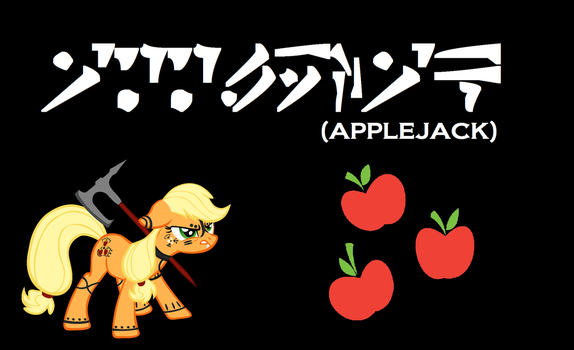 Applejack Skyrim Wallpaper by Cyclonus3462