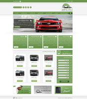 KSA auctions for car auctions by begha