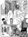 KH2 - page 11 by Nijuuni